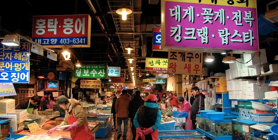 Sản phẩm Hàn Quốc